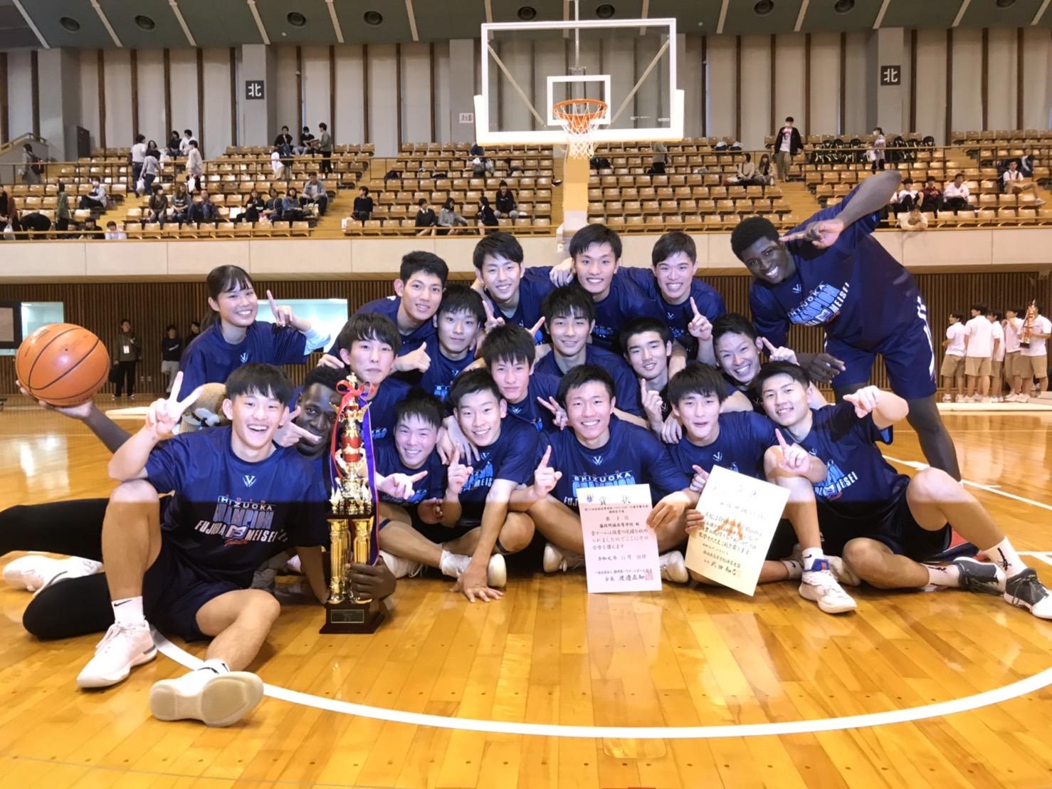 ウィンターカップ静岡県予選を制した藤枝明誠高校バスケットボール部集合写真